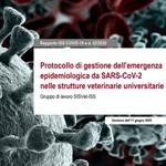 Strutture veterinarie universitarie: protocollo di gestione dell'emergenza epidemiologica da SARS-CoV-2 (Rapporto ISS)